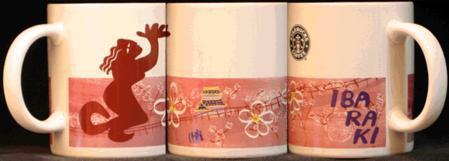 Starbucks City Mug Ibaraki