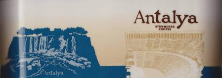 Starbucks City Mug Antalya - Aspendos Theatre