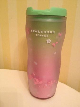 Starbucks City Mug Japan Sakura 2009 Tumbler 12oz