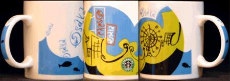 Starbucks City Mug Osaka
