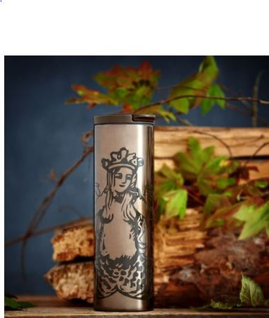 Starbucks City Mug 2013 Siren Copper tumbler 16oz