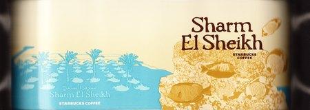 Starbucks City Mug Sharm El Sheikh - Red Sea Reef