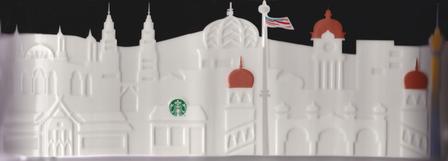 Starbucks City Mug Kuala Lumpur Relief Mug
