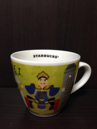 Starbucks City Mug 2013 5oz Fuwei Abbey Mug