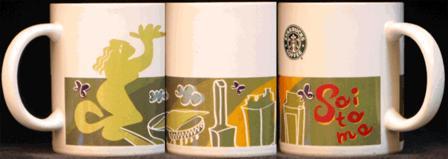 Starbucks City Mug Saitama