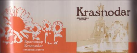 Starbucks City Mug Krasnodar 1 - Statue of Ekaterina the Great (statue middle)