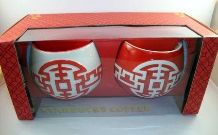 Starbucks City Mug 2010 8 Oz. Chinese New Year Mug: White