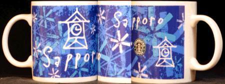 Starbucks City Mug Sapporo