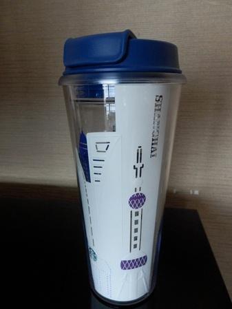 Starbucks City Mug Shanghai Tumbler Blue White From
