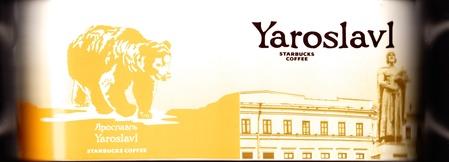 Starbucks City Mug Yaroslavl - Yaroslav the Wise Statue