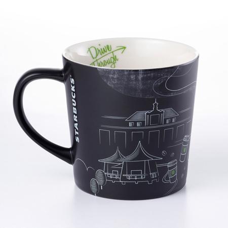 Starbucks City Mug Taichung Drive-Through mug