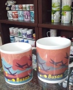Starbucks City Mug Busan 20 oz