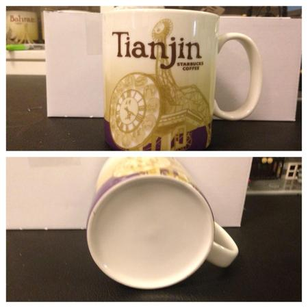 Starbucks City Mug Tianjin Prototype