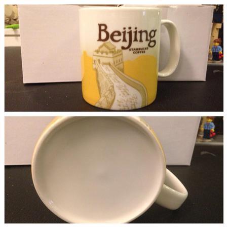 Starbucks City Mug Beijing Demi Prototype