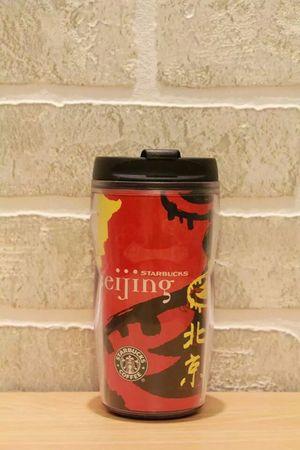 Starbucks City Mug Beijing Tumbler