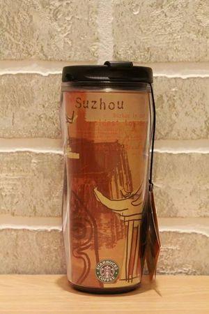 Starbucks City Mug 2008 Suzhou China City Tumbler