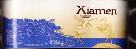 Starbucks City Mug Xiamen - Island of Little Egrets