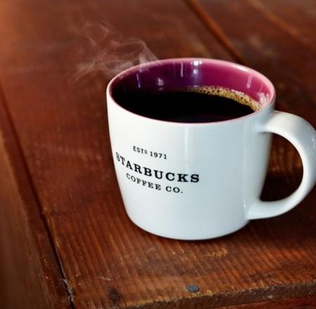 Starbucks City Mug 2014 Heirloom Mug Burgundy 12oz
