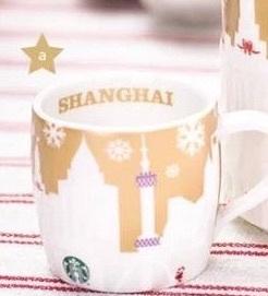 Starbucks City Mug 2014 Shanghai Gold Mini Relief