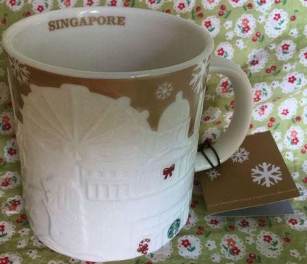 Starbucks City Mug 2014 Singapore Gold Relief
