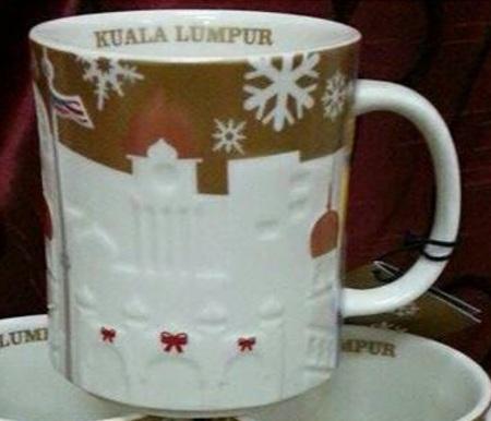 Starbucks City Mug 2014 Kuala Lumpur Gold Relief