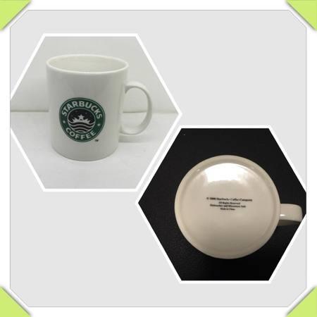 Starbucks City Mug KSA Floating Crown Logo 2