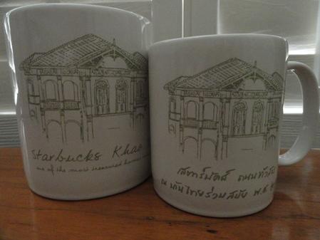Starbucks City Mug Bangkok - Khao San 18oz