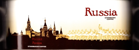 Starbucks City Mug Russia - Swan Lake Bolshoi Ballet