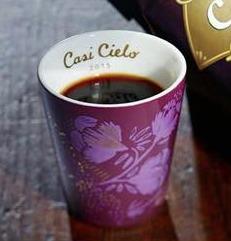 Starbucks City Mug Casi Cielo Taster cup