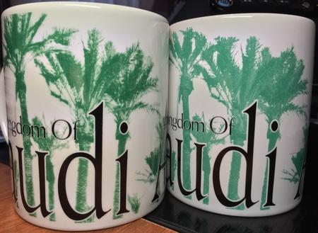 Starbucks City Mug Saudi Arabia-made in Thailand