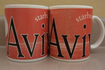 Starbucks City Mug Tel Aviv - Made in England, 2002
