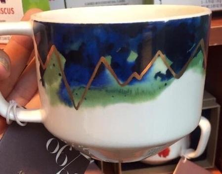 Starbucks City Mug Coffee Artisan Series 06/08