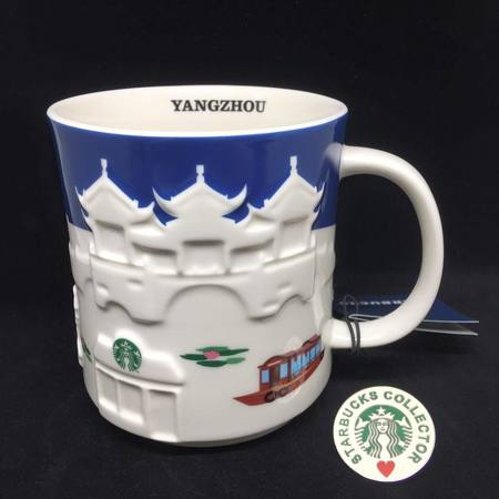 Starbucks City Mug Yangzhou Relief Mug