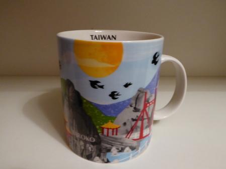Starbucks City Mug Taiwan artsy series 16oz Taroko