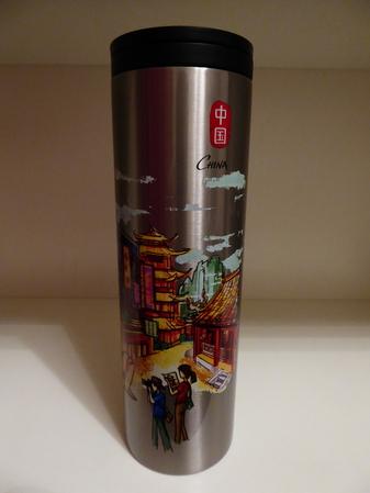 Starbucks City Mug 2016 China Steel Tumbler