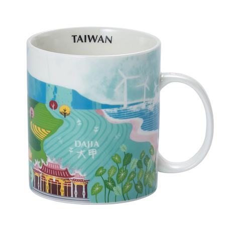 Starbucks City Mug Taiwan artsy series 16oz Dajia