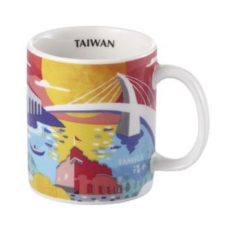 Starbucks City Mug Taiwan artsy series 16oz Tamsui
