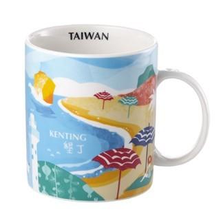 Starbucks City Mug Taiwan artsy series 16oz Kenting