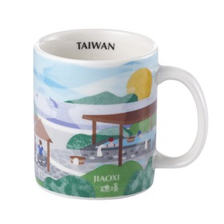Starbucks City Mug Taiwan artsy series 16oz Jiaoxi