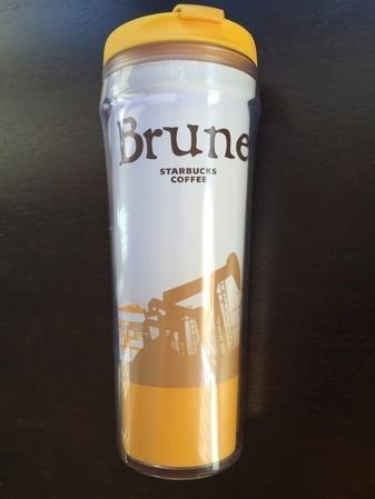 Starbucks City Mug Brunei - Nodding Donkey