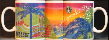 Starbucks City Mug Miyazaki