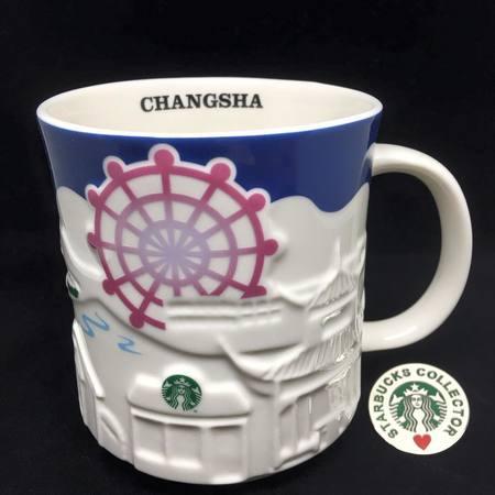 Starbucks City Mug Changsha Relief Mug