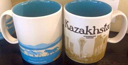 Starbucks City Mug Kazakhstan - Bayterek Monument