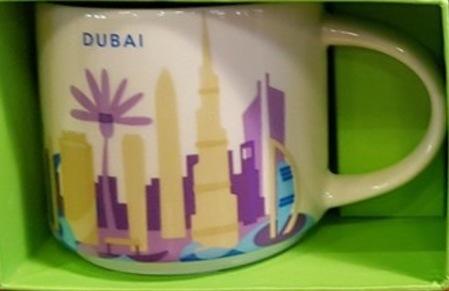 Starbucks City Mug Dubai YAH