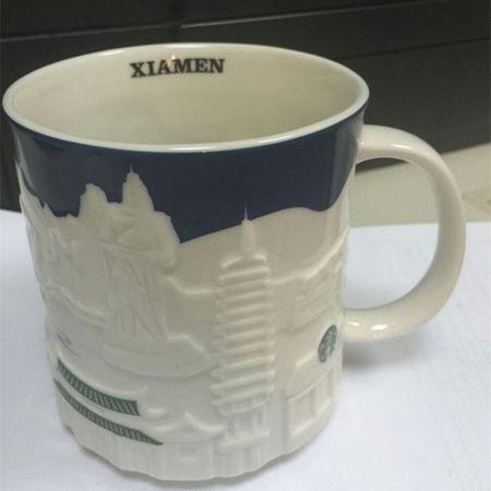 Starbucks City Mug Xiamen