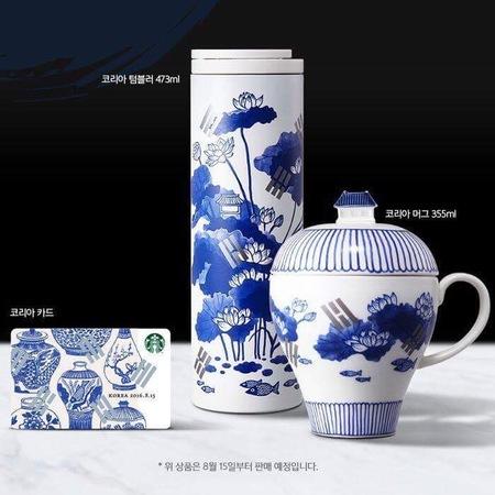 Starbucks City Mug 2016 Korean National Day Mug