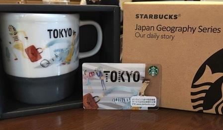 Starbucks City Mug Japan Geography Series