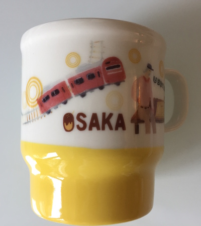 Starbucks City Mug Japan Geography Series Osaka