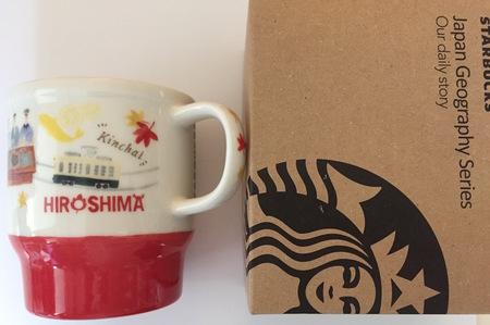 Starbucks City Mug Japan Geography Series Hiroshima