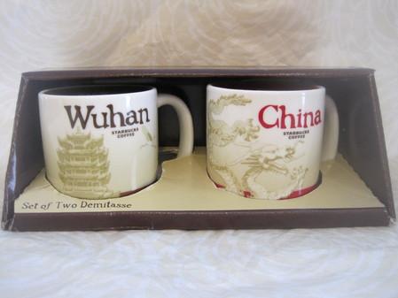 Starbucks City Mug Wuhan - Global Icon Demitasse